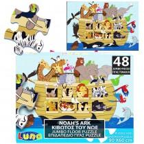 Puzzle jumbo Arca de Noé 48...